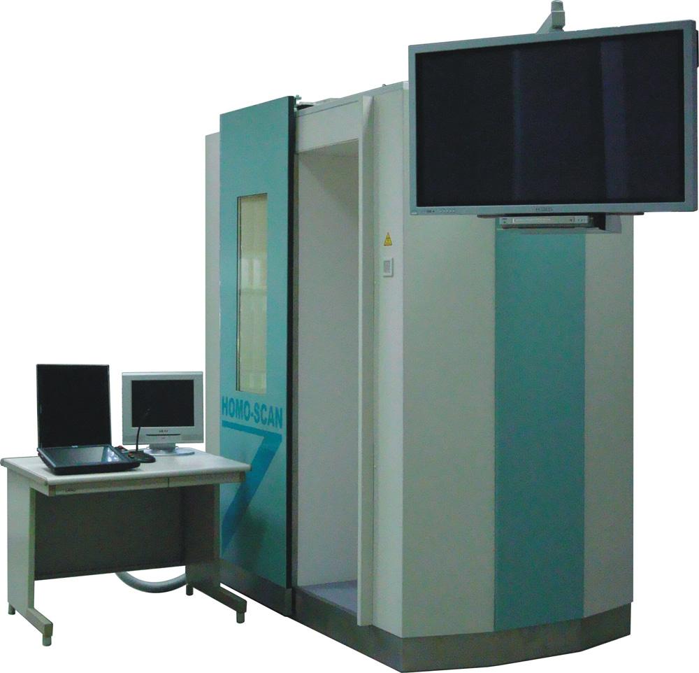 Сканирующие порталы